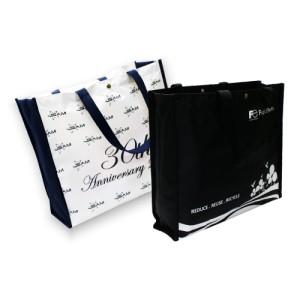 Nylon bag, polyester bag, supplier malaysia, logo bag, promotional bag, free gifts bag, wholesale bag penang