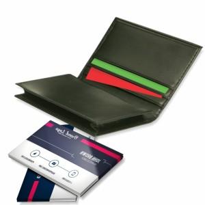 Name card holder malaysia business card holder epromo penang pu leather name card holder epr103 colourmoves